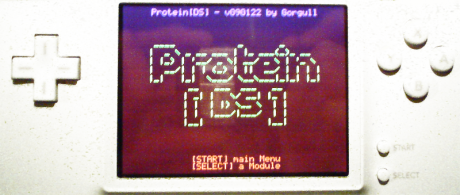 Captura de pantalla del ProteinDS